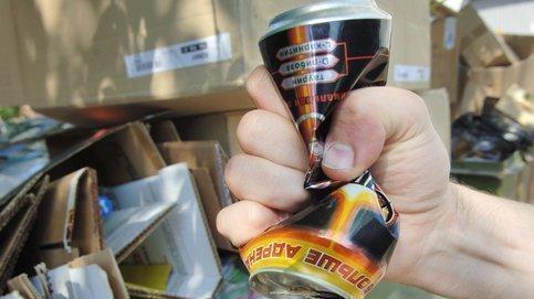 Запрет на безолкагольные энергетические напитки в красноармейске московской области