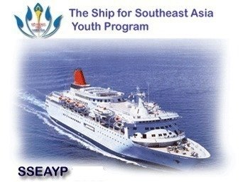 Petition The Cabinet Office Of Japan Continue The Ship For