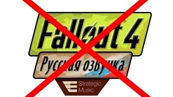 Петиция · Bethesda Softworks, ZeniMax Media Inc , Todd