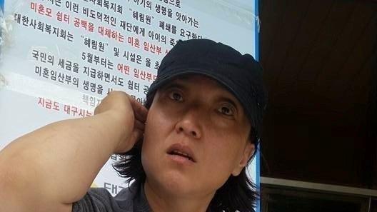 Sex guide in Daegu
