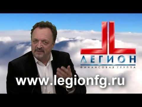 Пенсионный фонд личный кабинет физического лица вход новосибирск