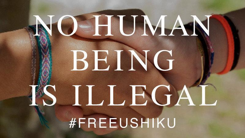 キャンペーン · immigration bureau of japan: #freeushiku stop long