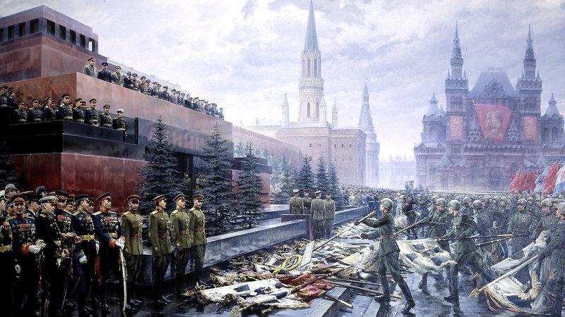 Немецкие знамёна у подножия Мавзолея Ленина