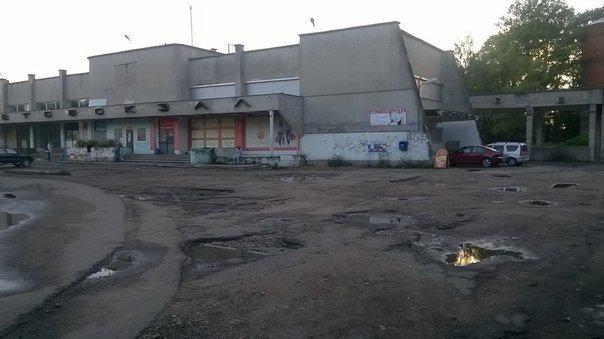 осташков бетон