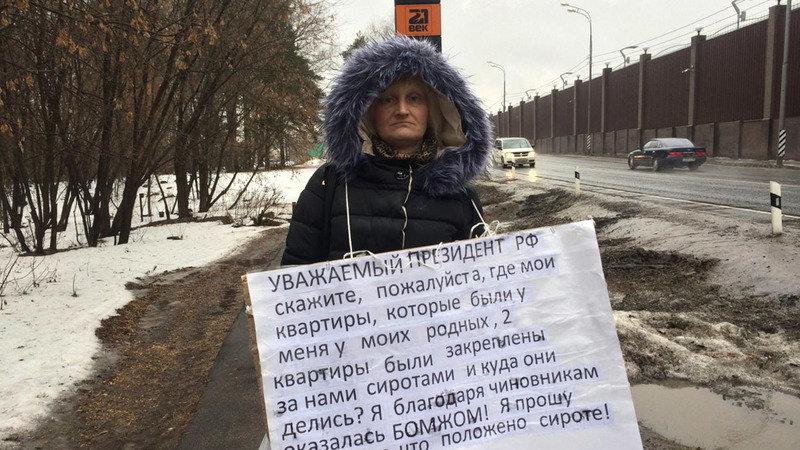 Новохоперский росп уфссп россии по воронежской области