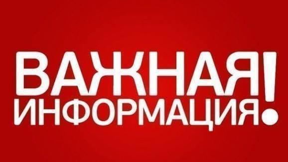 Условия кредита в сбербанке россии пенсионеру
