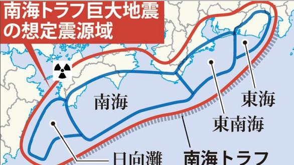 巨大 地震 警戒