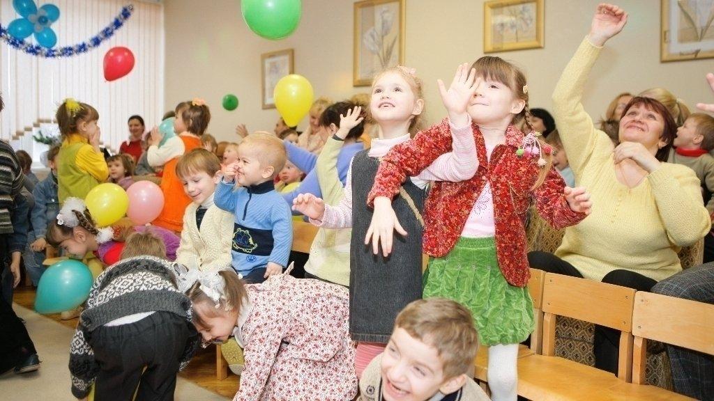 телефоны, детский дом 5 москва официальный сайт фото детей поздравить Тебя днем
