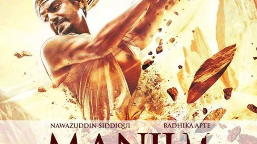 download Manjhi The Mountain Man in hindi torrent
