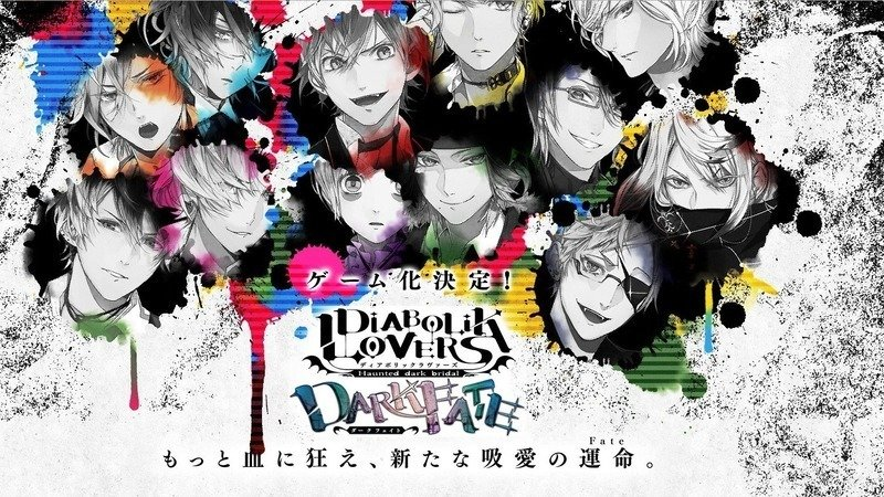 Petition For A 3rd Season Of Diabolik Lovers