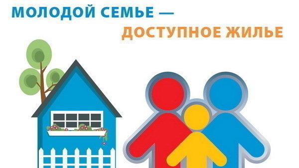 Программа жилье в рб