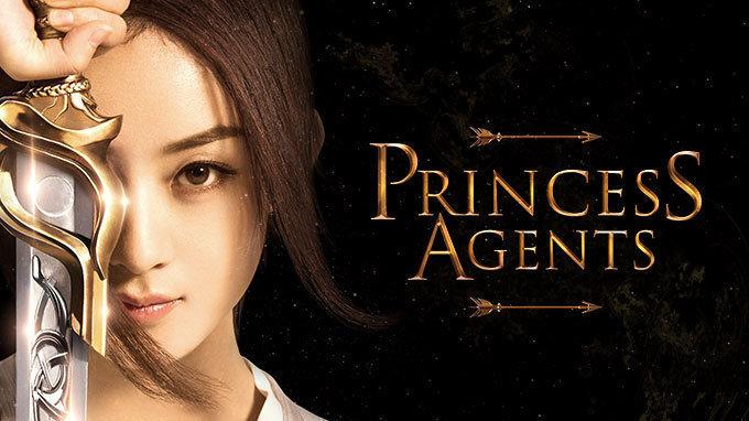 Petition · Ciwen Entertainment : Princess Agents Season 2 to remain