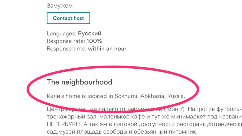 airbnb host log in