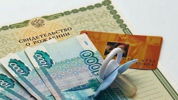 Декретные деньги расчет