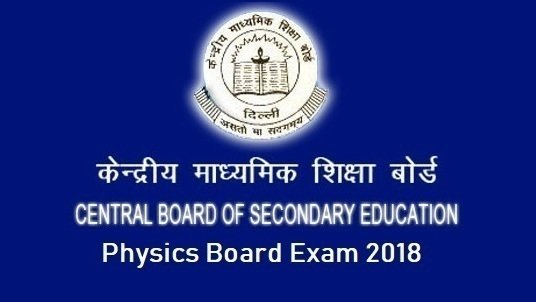 Petition · CBSE Class 12 Physics Board Exam 2018 Should Have