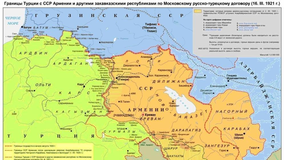 на територе турци какие армянски земли находица и когда истекает договор на аренди