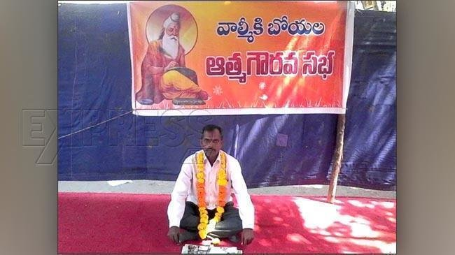 Petition Mission Valmiki A Nation Wide Call To Support Valmiki