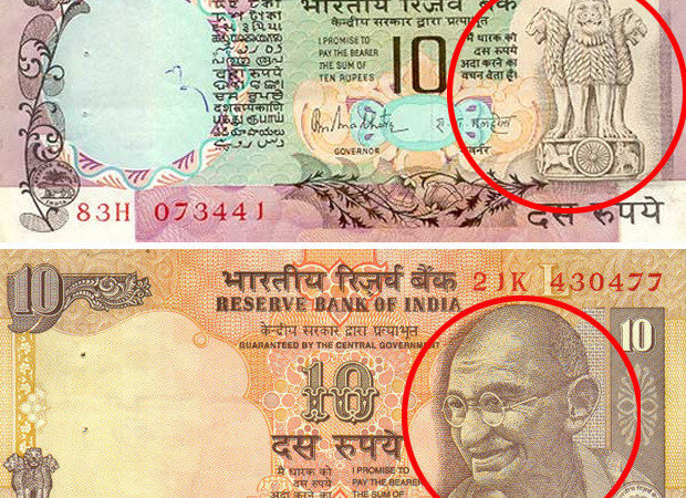 Ashoka Pillar On Indian Currency
