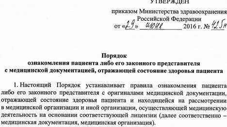 ч 1 ст 73 ук рф