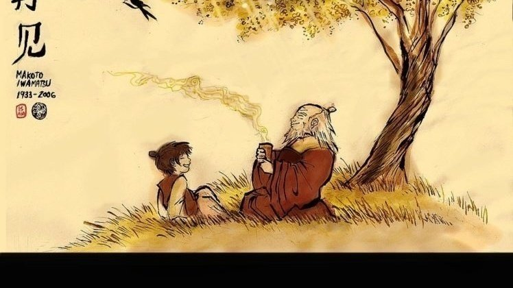 Petition Have Netflix Create A Fourth Season For Avatar The Last Airbender Animated Series Change Org