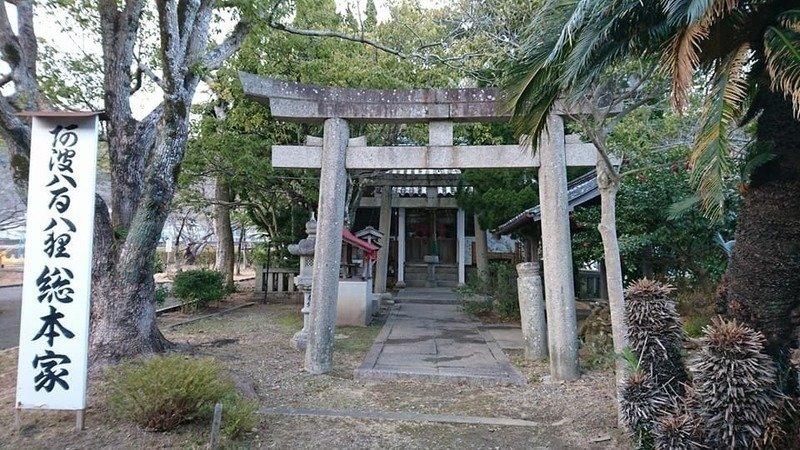 高畑勲監督の「平成狸合戦ぽんぽこ」、「有頂天家族2」で描かれた金長神社を未来に残すことを求めます!