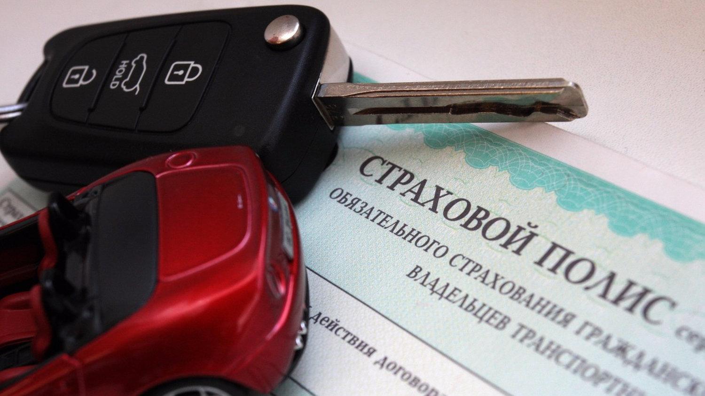 Липовая страховка на машину как сделать