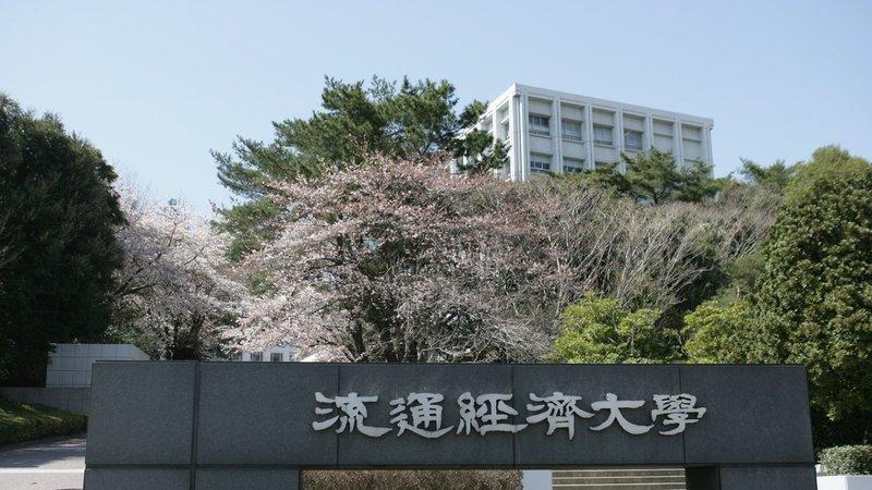 経済 学費 広島 大学