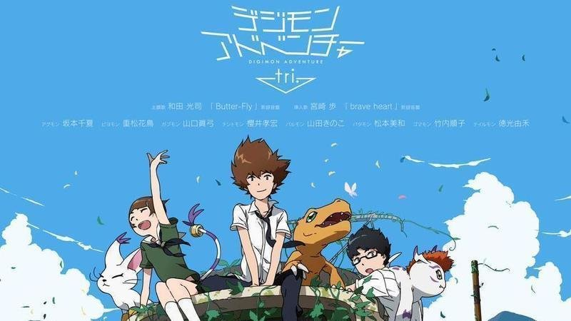 all digimon movies english dubbed