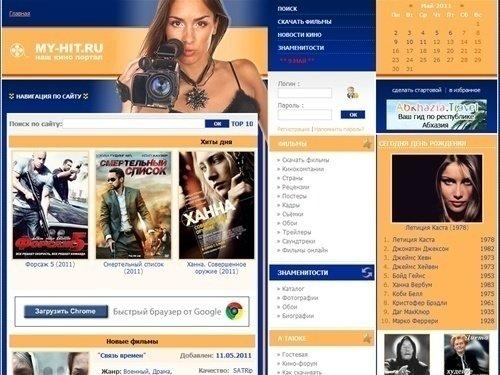 hit ru film 20015 online