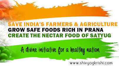 Petition · ShivYog Krishi : the one and only solution for