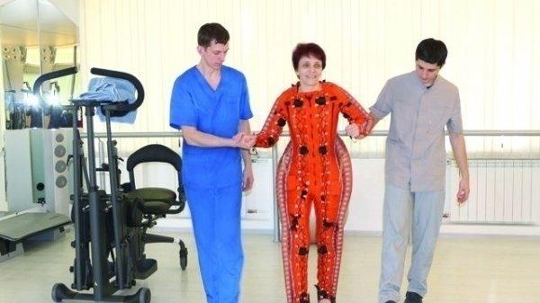 Центр рассеянного склероза челябинск