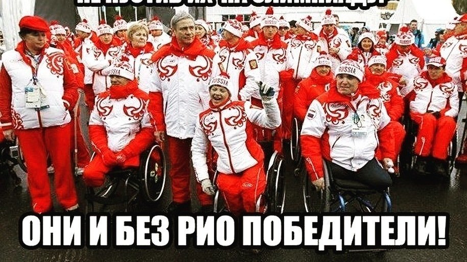 белье параолимпийцы дети из россии выборе размера термобелья