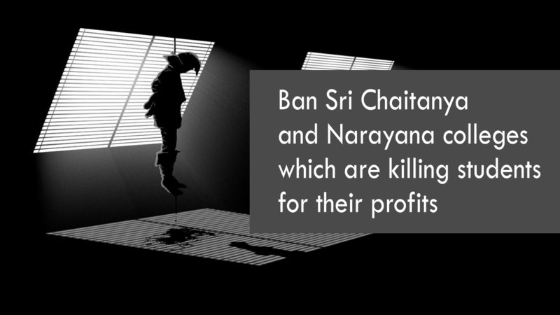 Petition · Ban Sri Chaitanya and Narayana colleges which are