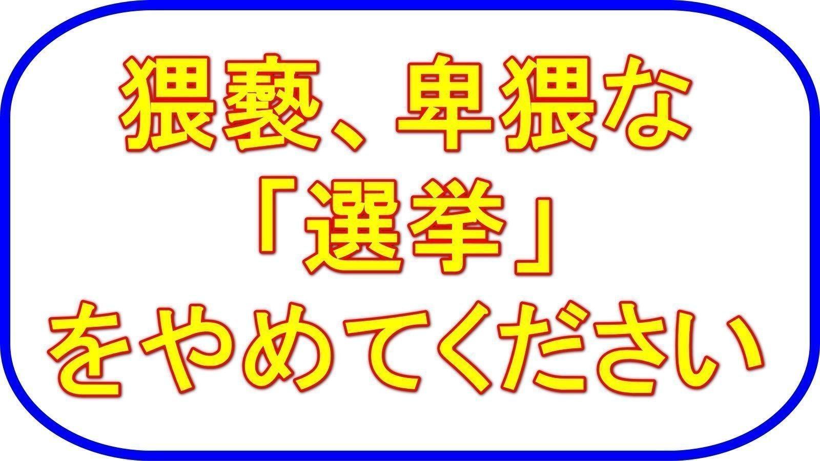 後藤 輝樹 ポスター
