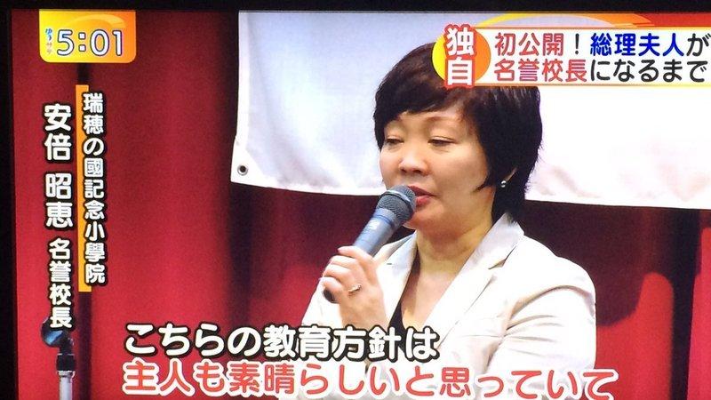 【無敵】安倍晋三さん、「赤坂自民亭」に出席したこと、災害対策本部の設置が8日にずれ込んだこと、これら全ての真実を否定  [155869954]YouTube動画>2本 ->画像>125枚