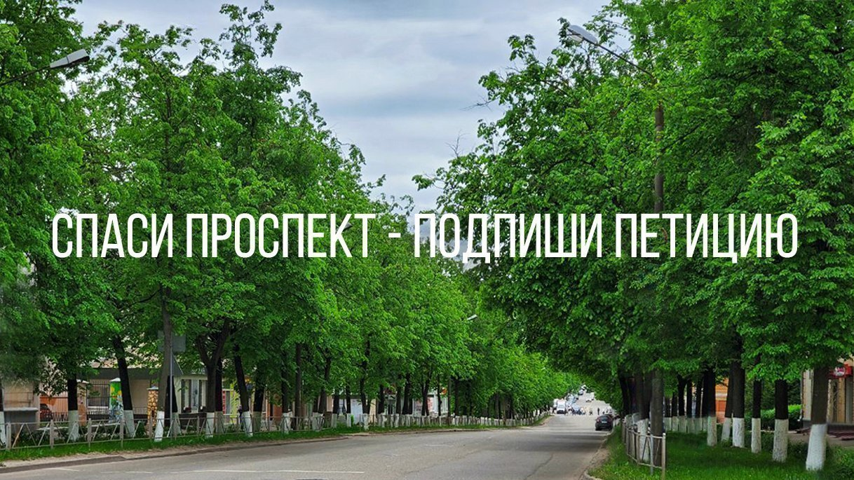 www.change.org