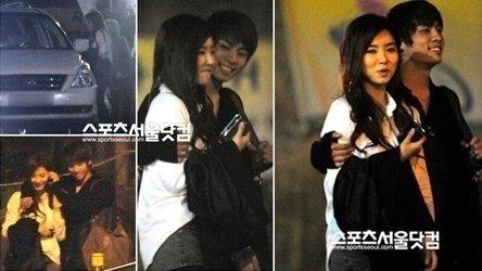 kpop star dating fan