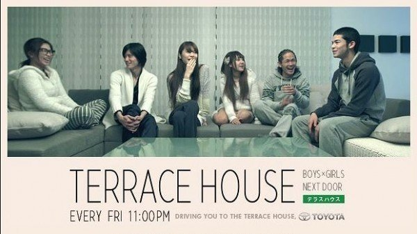 Petition info offer full past seasons of for Terrace house tv