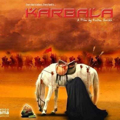 Karbala (Film)