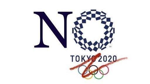 中止の歴史 オリンピック 【解説】過去の五輪、中止となったのは戦争の場合のみ 写真4枚