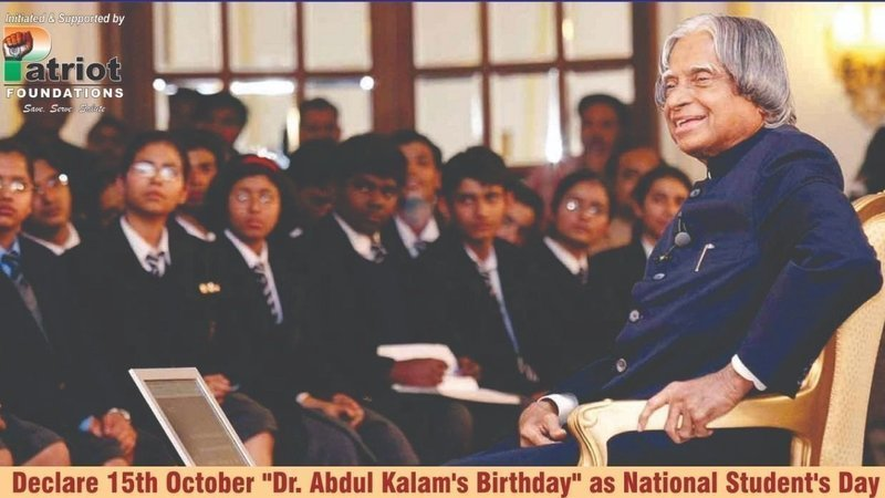 Petition Declare 15th October Dr Abdul Kalam S Birthday As National Students Day Change Org