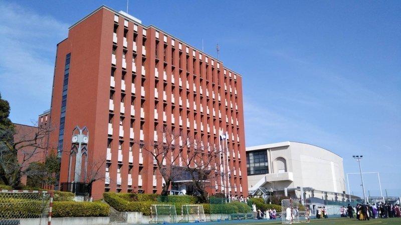 付属 中央 高校 大学
