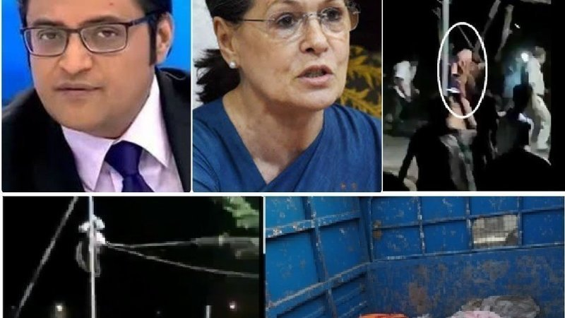 Petition · Investigate the attack on Arnab Goswami to save freedom ...