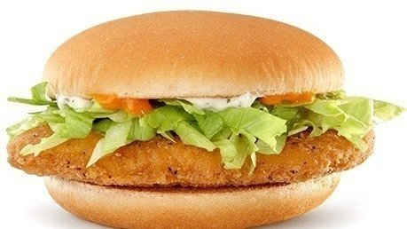 petition bring back the buffalo ranch mcchicken change org