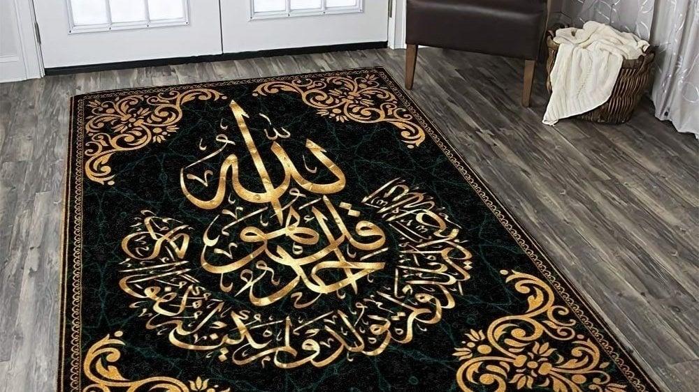 Quraanic Ayaat On A Floor Mat Peion