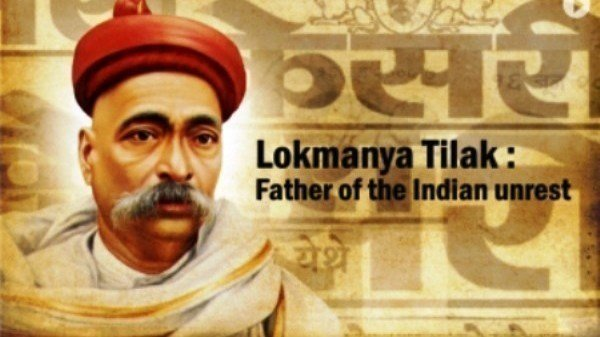short essay on lokmanya tilak Lokmanya tilak marathi essays for school achieving happiness essay introduction short essay on our town coughlin bradshaw argumentative essay.