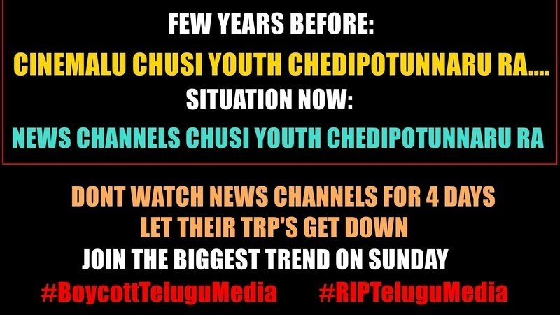 Petition · We want to achieve a better news from Telugu news