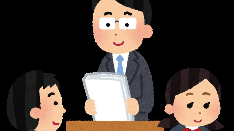 教育 会 委員 都 高校 東京 都立