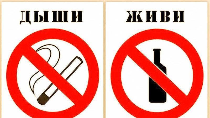 О запрете продажи алкоголя и табачных изделий несовершеннолетним где в москве недорого купить сигареты