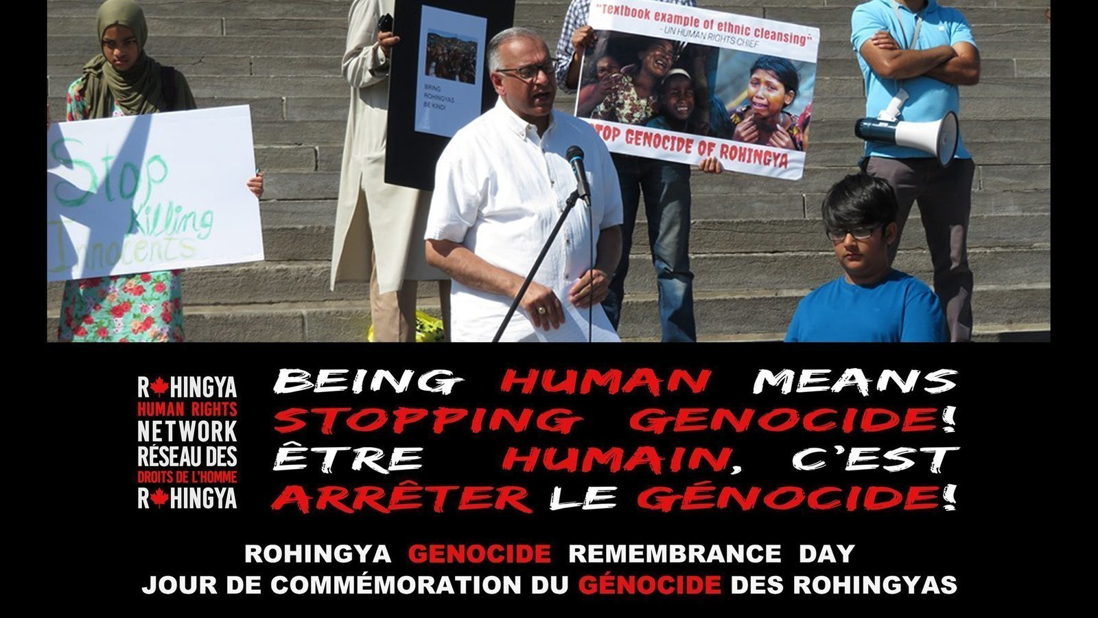 Petition update · ROHINGYA GENOCIDE REMEMBRANCE DAY